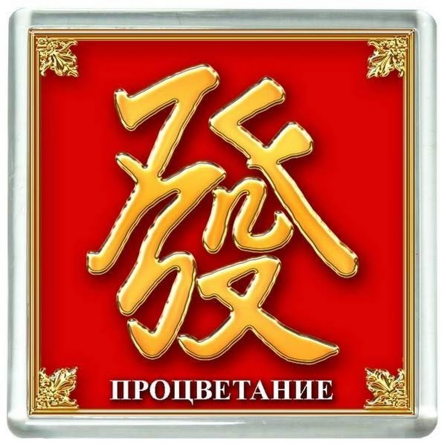 Fehnshuj.ru