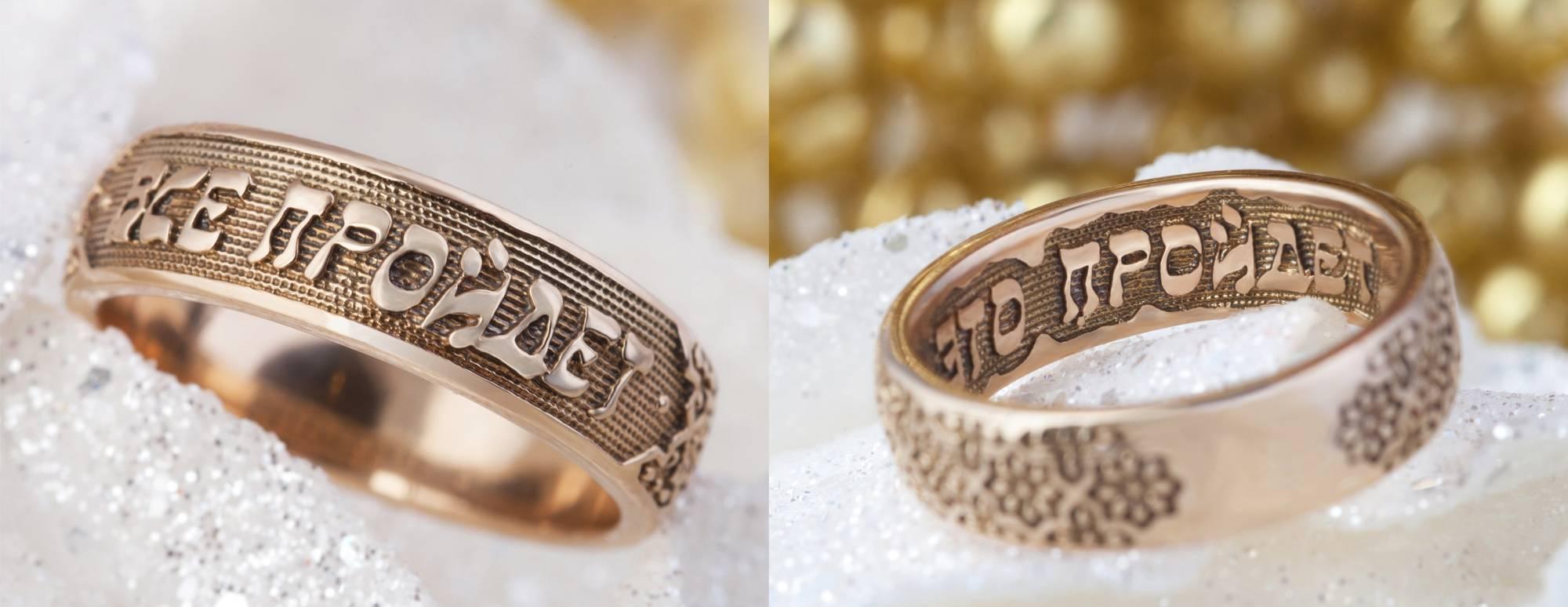 Амулет пентакль соломона: значение печати оберега для мужчин и женщин, талисман
