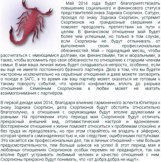 Любовный гороскоп на сентябрь 2020: для всех знаков зодиака  (точный)