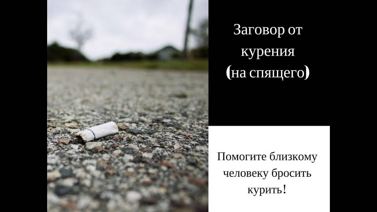 5 способов, чтобы закодироваться от курения