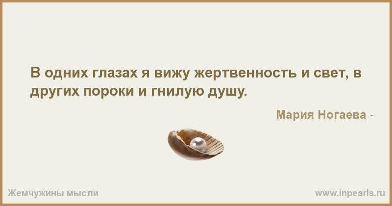 Какие подарки нельзя дарить? плохие приметы и суеверия. за какие подарки нужно давать монетку?