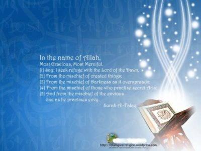 Чтение корана от сглаза и порчи — аллах всегда спасет!