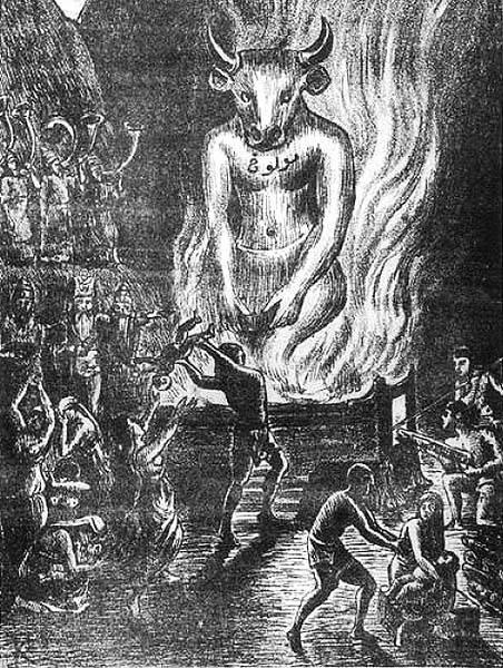 Кровавые культы древних богов | древний мир | багира гуру