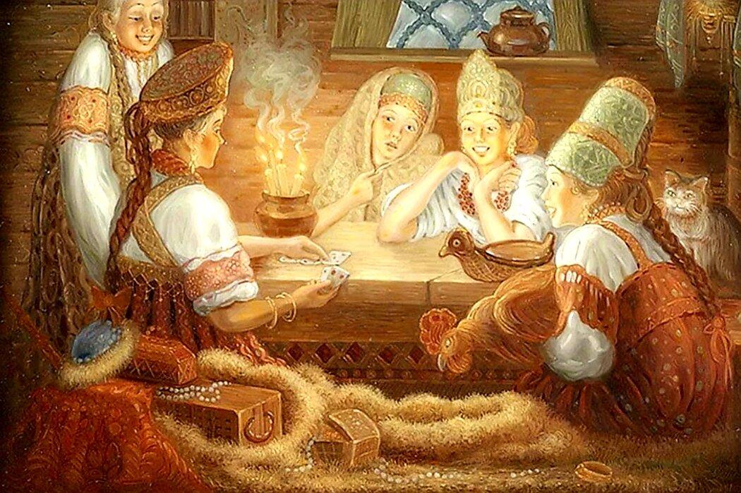 В какие дни лучше гадать. славянские традиции гадания в январе — весело, познавательно, а порой и страшно