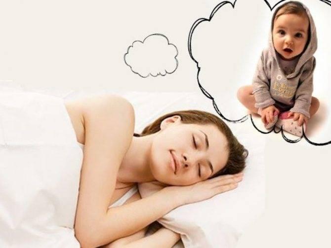 К чему снится маленькая девочка женщине или девушке - сонник