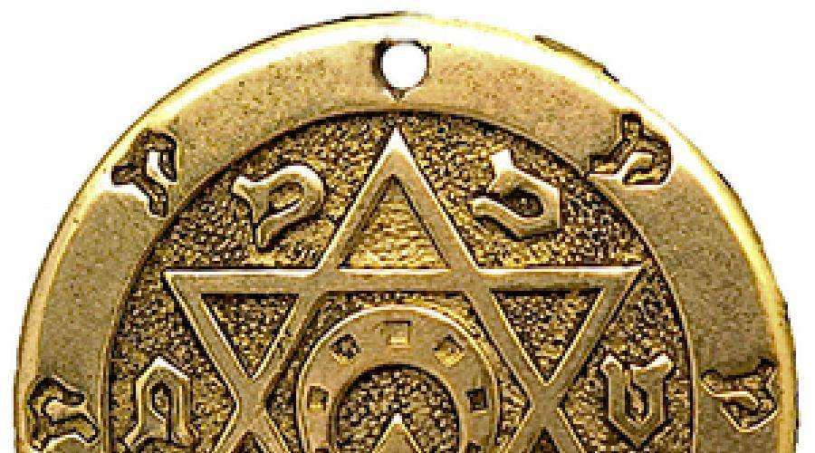 Амулеты на удачу и богатство ритуал деньги приходят со всех сторон