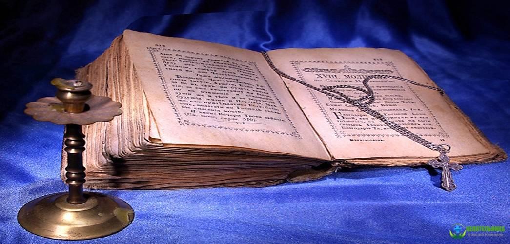 Колдовство и магия заклинания: зашитные заговоры