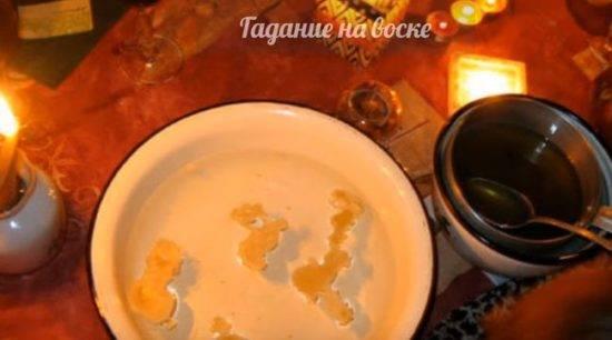 Традиционные святочные гадания на supersadovnik.ru