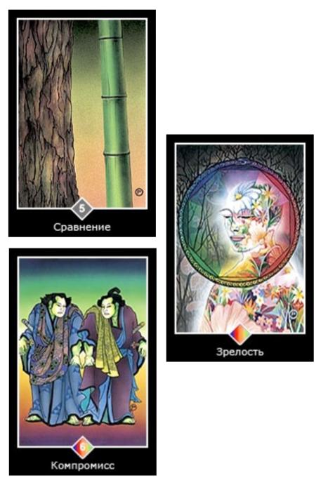 Колода дзен ошо таро — инструмент для самопознания – струны мира