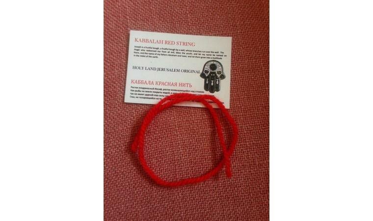 Красная нитка - оберег от порчи и сглаза - господи, спаси и сохрани!