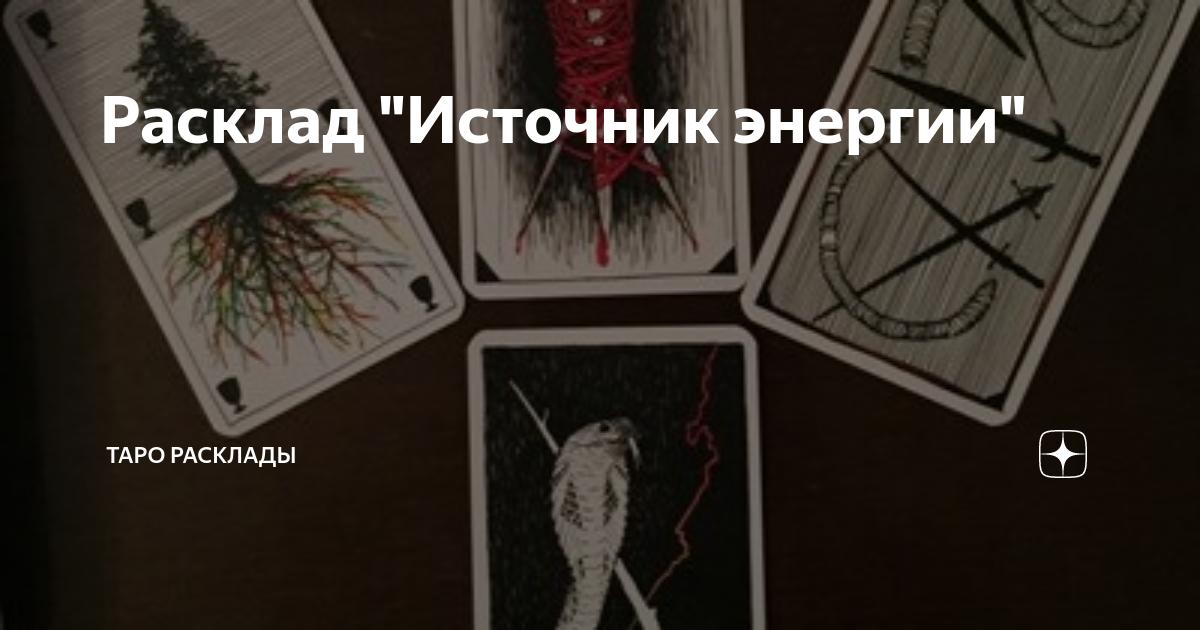 Предсказания - от теории до практики
