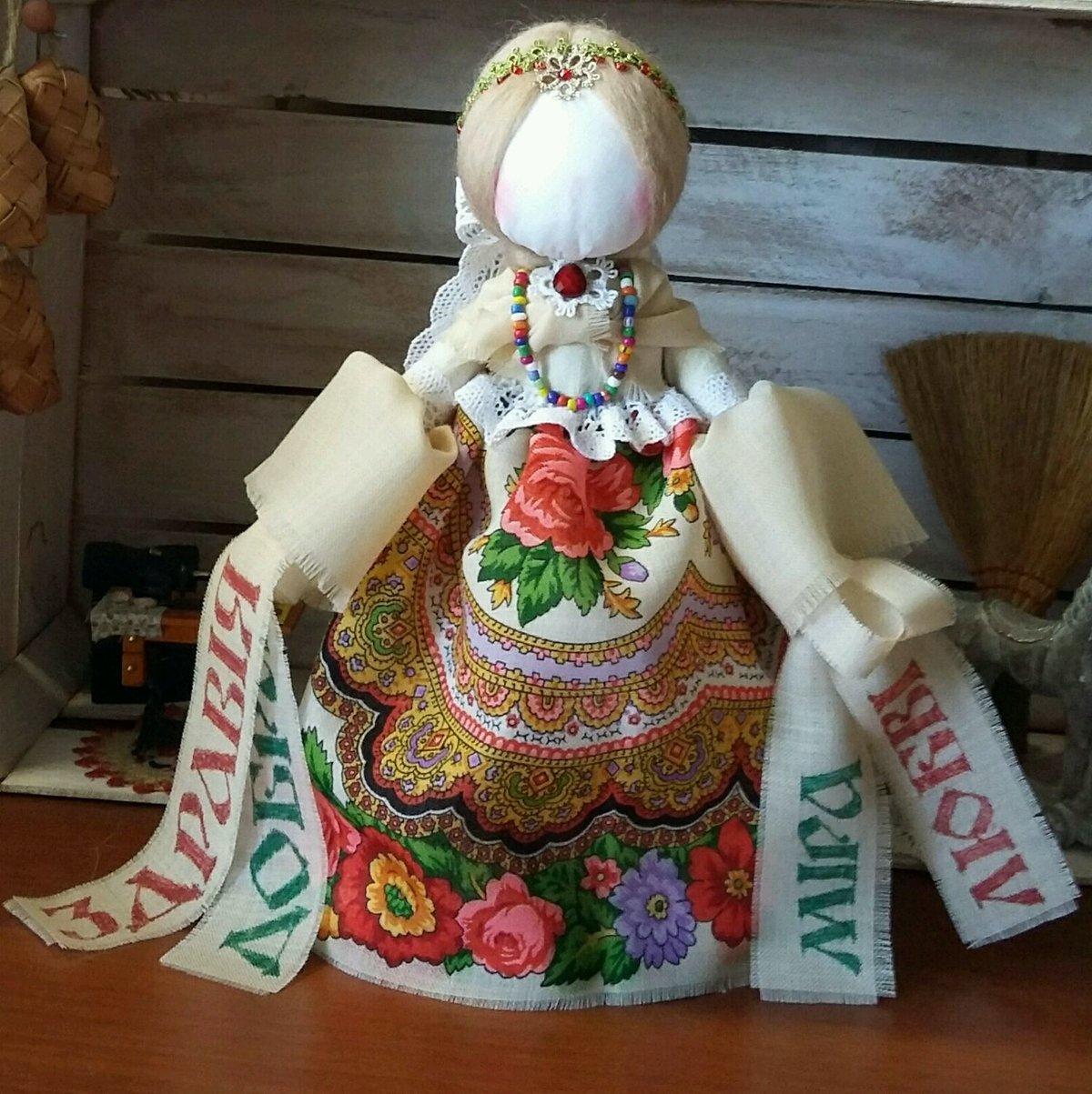 Кукла колокольчик: мастер класс по изготовлению оберега своими руками