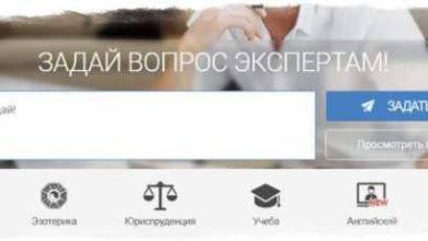 Шарлатаны liveexpert.ru отзывы обманутых клиентов
