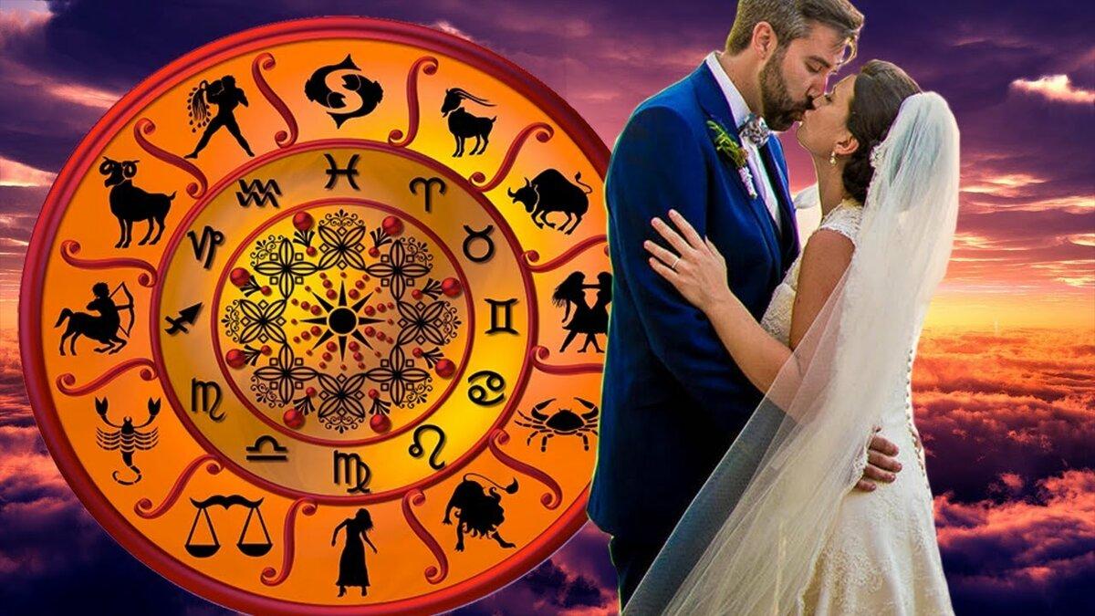 Лучшие даты для свадьбы 2020 по лунному календарю