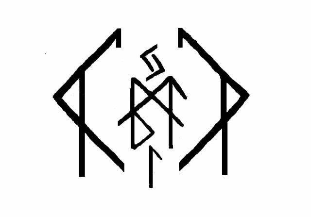Рунический приворот - 8 формул которые приворожат любого