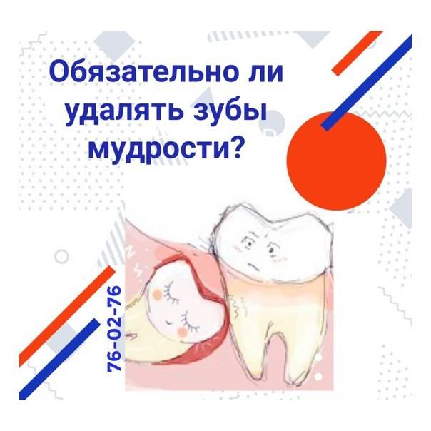 Первый зуб у ребенка — приметы и суеверия