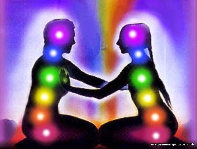В чем заключается обмен энергиями между мужчиной и женщиной? потоки энергии между мужчиной и женщиной и чакры, каналы, проводящие энергию, особенности энергетической связи при наличии сексуального контакта, уровни энергетической связи
