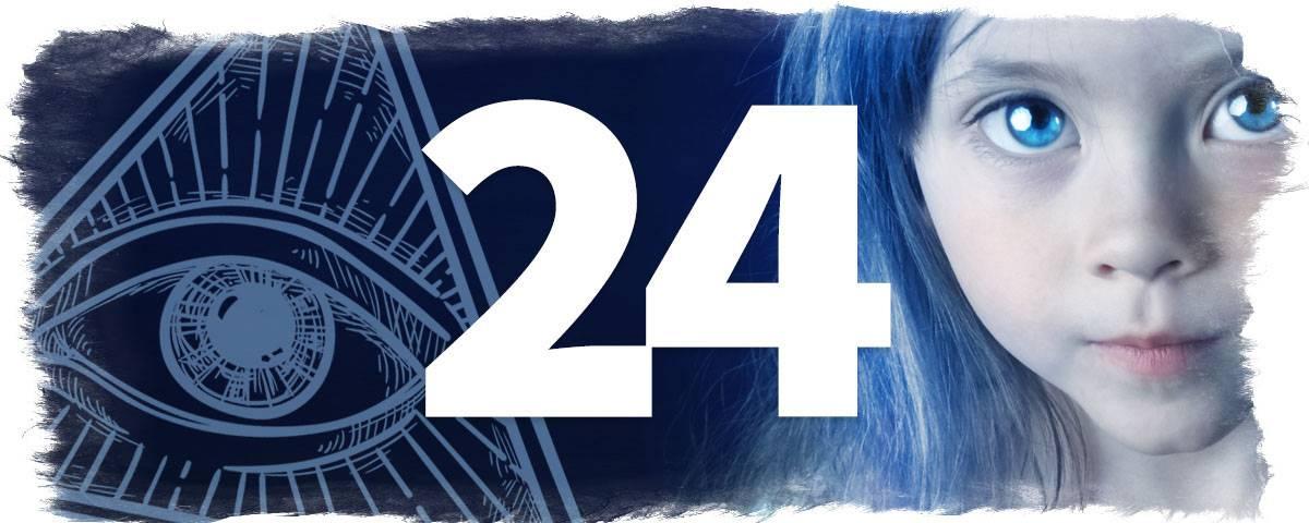 Цифра 6 в нумерологии: значение в дате рождения, влияние на судьбу