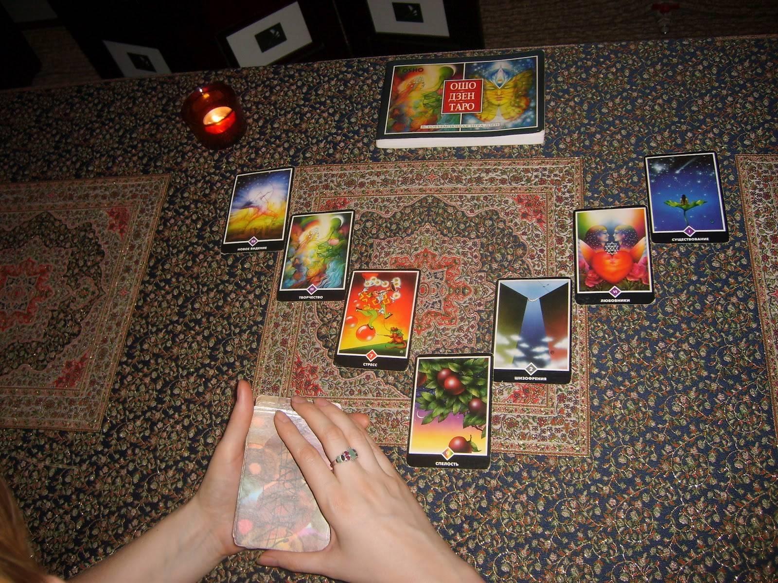 Творчество ошо дзен таро: общее значение и описание карты