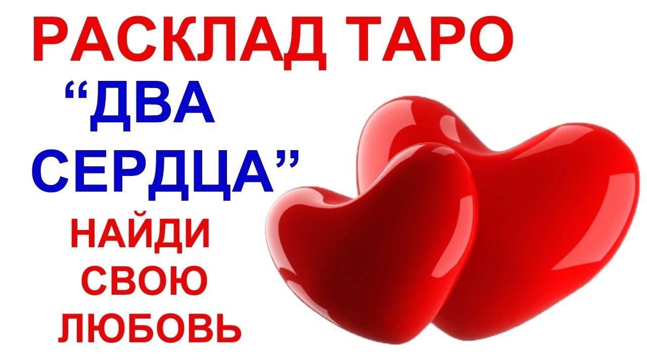 Любовные гадания на праздник день святого валентина