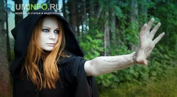 Как стать ведьмой в реальной жизни самостоятельно