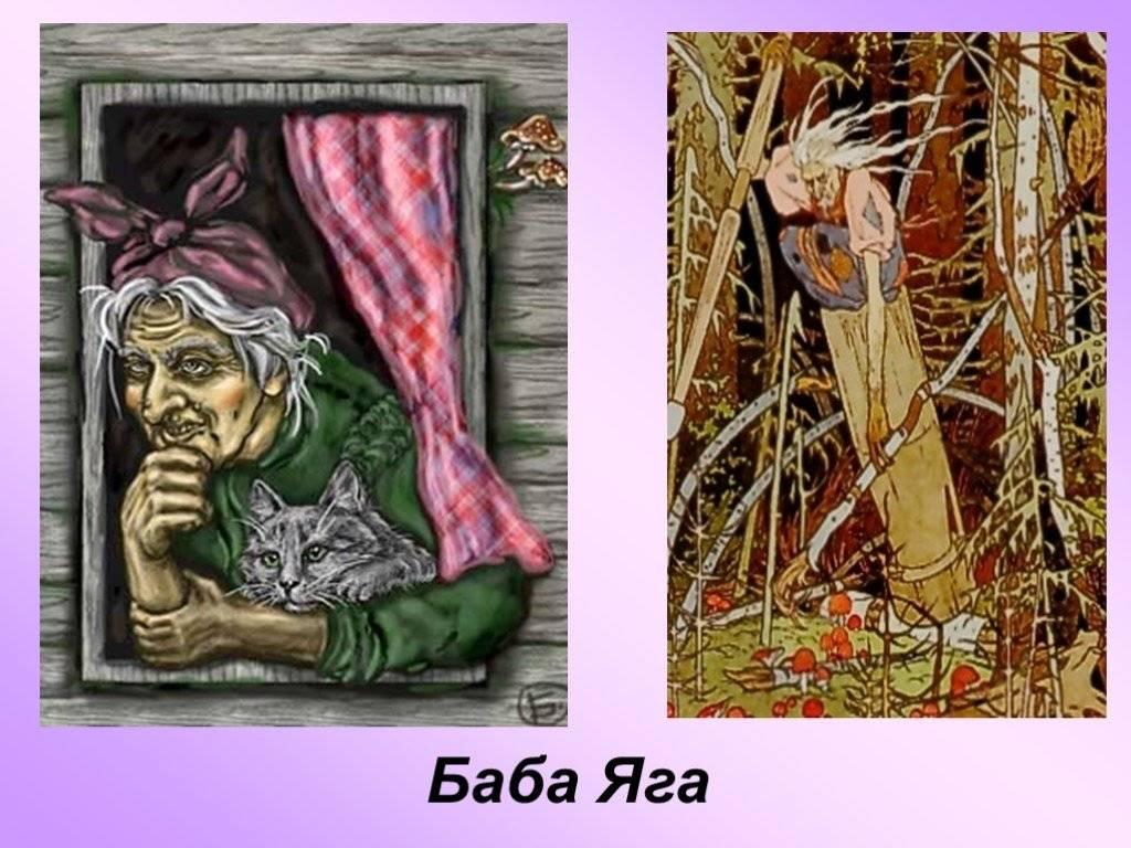 Глава 2. баба-яга — великая богиня. мы – арии. истоки руси (сборник)