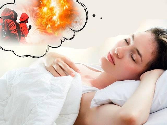 К чему снится пожар во сне для женщины?