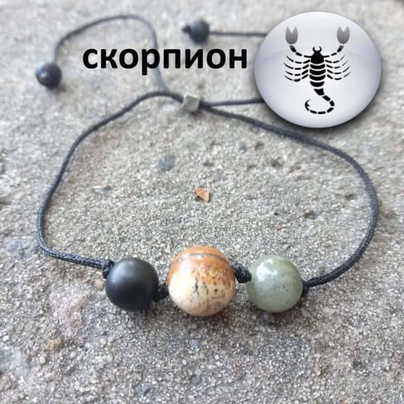 Камни для скорпионов — темпераментных и чувственных