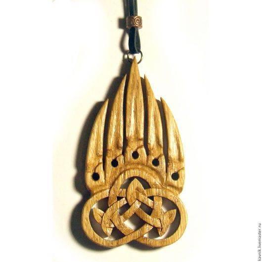 Символ, который должен знать каждый славянин –это защита и покровительство бога велеса