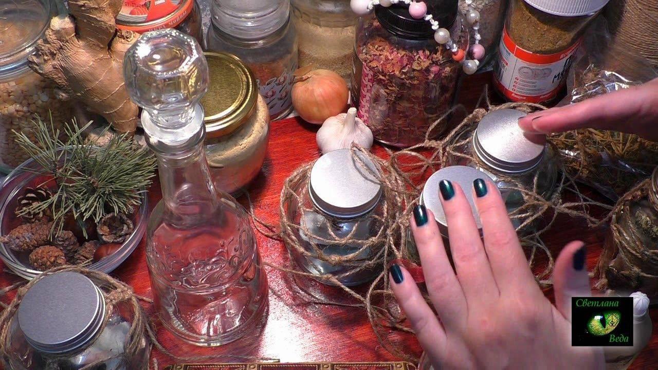 Ритуал. защита ведьмина бутылка - бастилия