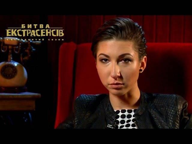 Гороскоп любви на август 2018 от таролога битвы экстрасенсов яны пасынковой - новости на kp.ua