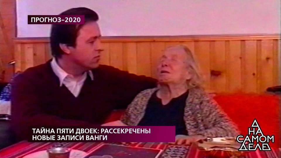 Последнее пророчество ванги: в глобальном катаклизме уцелеет только россия | предсказания и пророчества | багира гуру